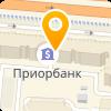 Аммати-Стоун, ЧТУП