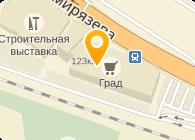 Малышев О. В., ИП