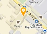 Пешков С. А., ИП
