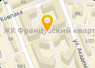 Юнион Пресс, ООО
