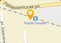 Производственное Предприятие Король Артур, ООО