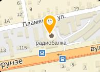 Торгово - Коммерческий Центр, Компания