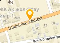 """Интернет-магазин """"taobao в Казахстане"""""""