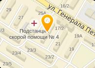 """интернет-магазин """"Кенгуру"""""""
