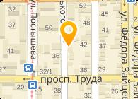 """Общество с ограниченной ответственностью ООО """" СЭВ Донецк"""""""