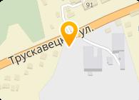 Дрогобычская бумажная фабрика, ООО