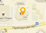 Химэнергорезерв, ООО