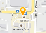 """ООО """"Универсал-Трейд"""""""