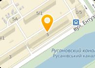 Агропромхимсервис, ООО