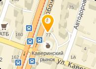 Стройтехпром, ИП