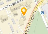 Айпекс-Украина, ООО