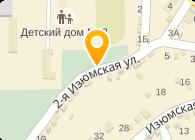 Атомхимпром, ООО