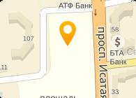 Химпромторг Атырау, ТОО