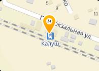 Калуш, СПД