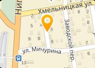 Сублимация для Вас-Украина, ЧП