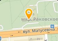 Трокалпласт, ООО