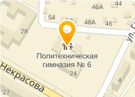 Сконти, ЗАО