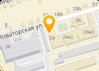 Завод Эталон, ПРУП