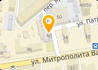 Торговый дом УДЕН-С, ООО (UDEN-S)
