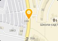 Виланд-Одесса, ЧП