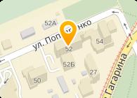 Киевский центр гидроизоляции, ООО