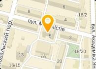 Интернет-магазин бытовой техники, ЧП