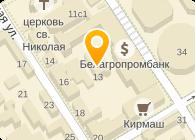 Мобильный Город