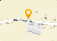 "ООО""Фторопласт"""
