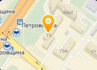 """УП """"Белорусский нефтяной торговый дом"""""""