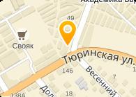 """Интернет-магазин """"Ритуальные принадлежности"""""""