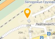 Другая Андреева С. В.