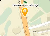 """ООО """"Меткор"""""""