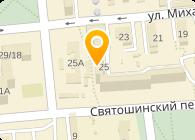 Евродом, ЧП (S.P. Eurodim Construction Company Ukraine)