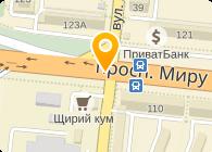 Украинская сувенирная фабрика