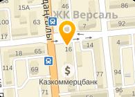 Компания КБ Урал