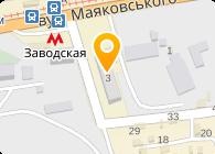 """ПАО """"Днепротяжмаш"""""""