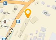 Субъект предпринимательской деятельности Интернет-магазин автозапчастей «Auto-Mechanic»