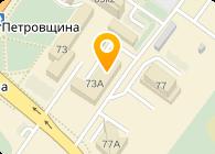Белоруснефть-Минскавтозаправка, РУП