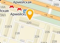Промрадар-Украина, ООО
