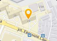 Интернет-магазин Экстрем Стайл, ООО