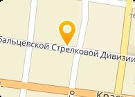 """ООО """"ХОДПРОМ"""""""
