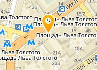 Украинская торгово-промышленная корпорация (УТПК), ЗАО