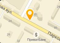 Завод Промкондиционер, ЗАО