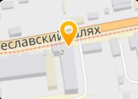 Приднепровский механический завод, ООО
