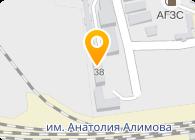 АГРО БАЗИС ООО
