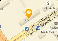 Укринвестмаш, ООО