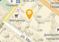 Фирма ЭЙС лтд, ООО