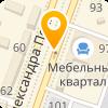 НПФ АИС,ООО