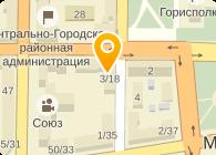 Доннефтехим Экспорт, ООО