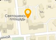 Савит С, ООО